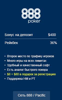покер видео