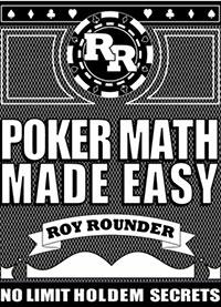Лёгкая покерная математика