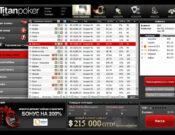 Titan Poker lobby